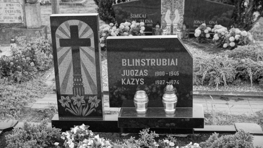 ID347-Juozapas-1900-1945-ir-ID357-Kazimieras-1927-1974-Nemaksciu-kapines