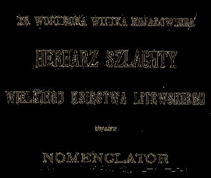 vijukas2