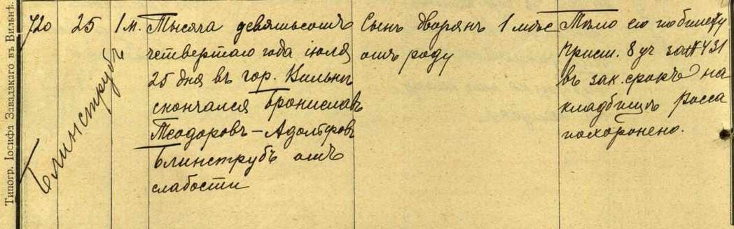 19040725 Bronislovas Adolfas Blinstrubas Teodoro